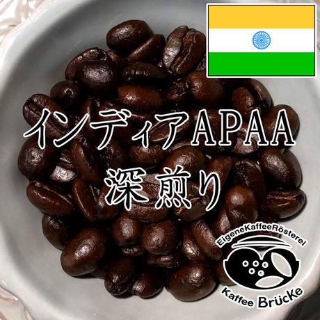 【深煎り】インディアAPAA 100g【クリックポスト】