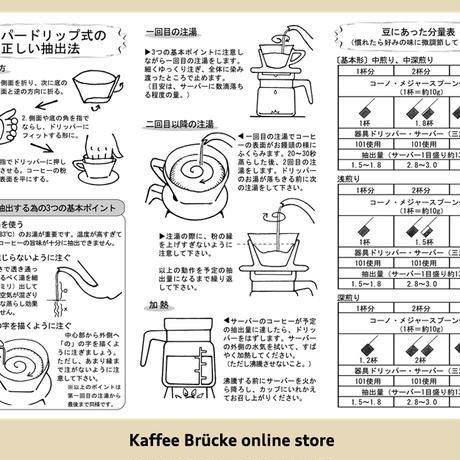 【珈琲器具】バッハ サーバー 101 CS-3 二人用【宅急便発送】