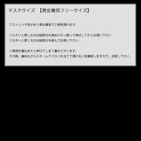 浅田真央サンクスツアー マスク 花柄 グレー×パープル