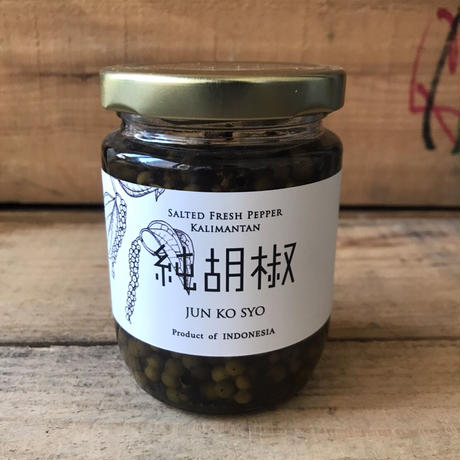 純胡椒 M