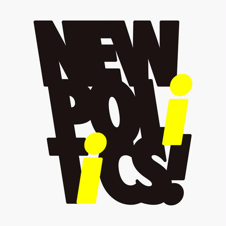 "北山雅和 × THE M/ALL ""NEW POLiTiCS! (WE WANT iT.)"""