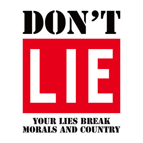 "STRAWBERRY BRIGADE × THE M/ALL  ""DON'T LIE (YOUR LIES BREAK MORALS AND COUNTRY)"""