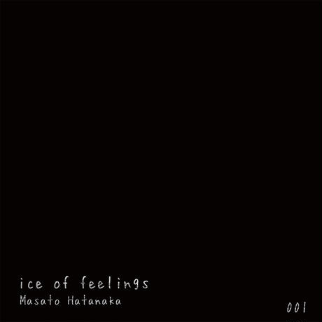 「ice of feelings - special limited edition」畑中正人, 2017, 限定版CD