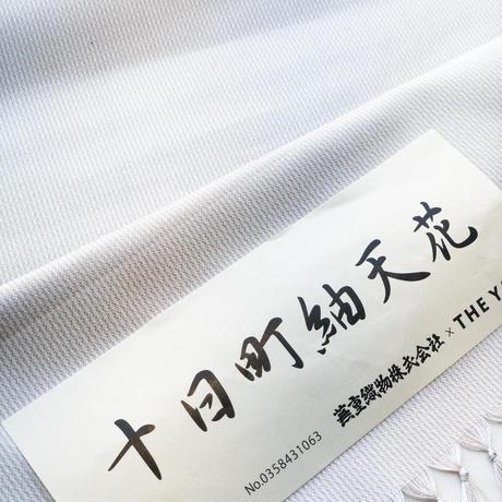 十日町紬 天花 / 灰白色