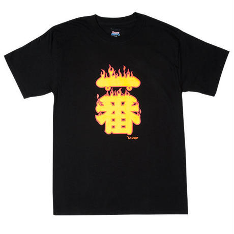 THE 1st SHOP 一番FLAME Tee