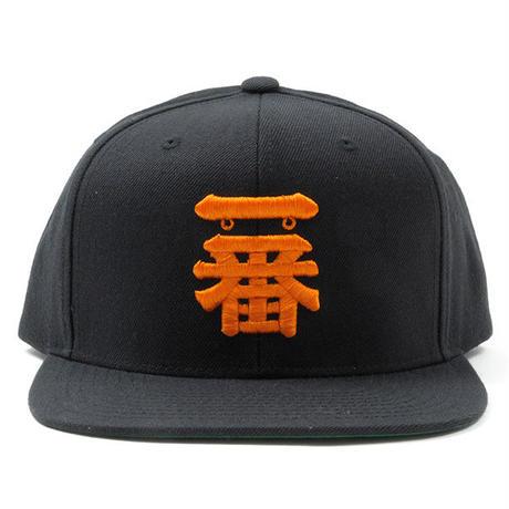 """一番 SNAPBACK CAP """"Black"""""""