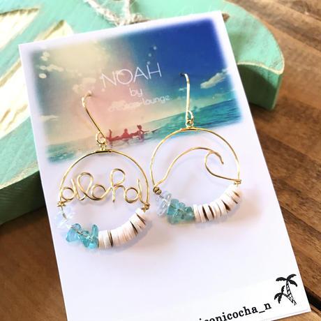 aloha wave pierce by noah