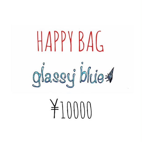 HAPPY BAG‼️glassy blue