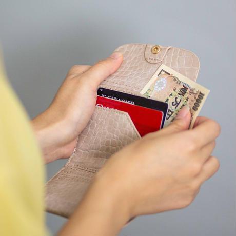 コインや鍵などの取り出しやすい、便利ながま口仕様 KISSLOCK  WALLET