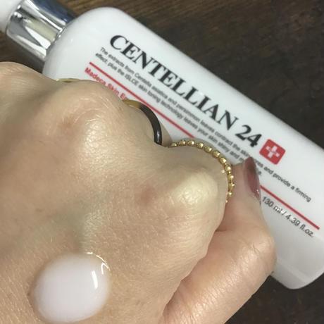 centellian24 乳液