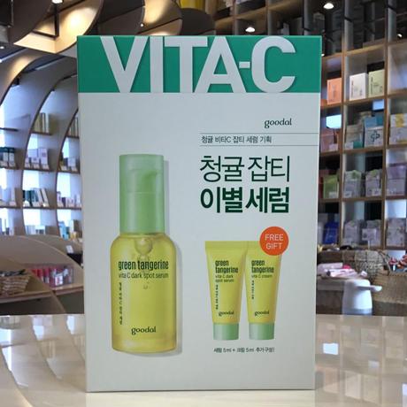 goodal vita C dark spot serum