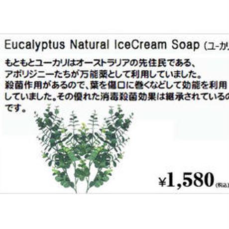 ice bubble(アイスバブル)アイスクリーム石鹸(75g)