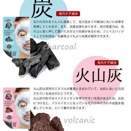 [サイネット] ブラック O2 バブルマスク 2種類