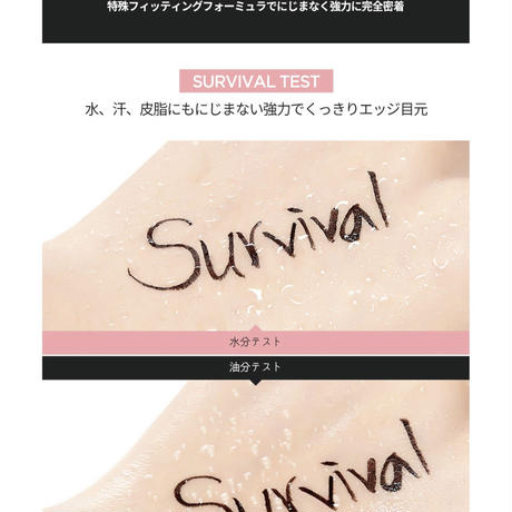 Lilybyred am9 to pm9 survival penliner★国内発送★