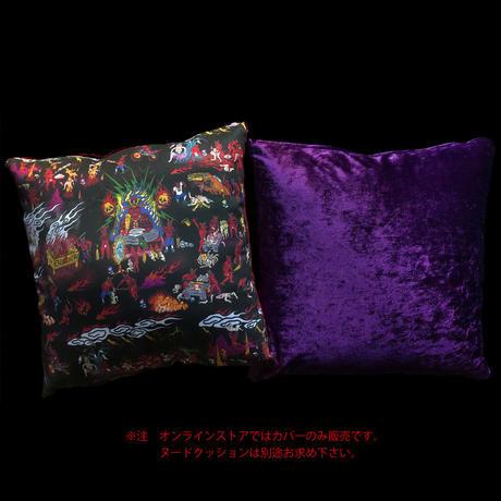 【JIGOKUEZ】クッションカバー/地獄絵図(完全版)