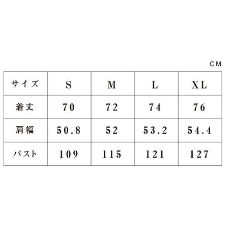 ととのうパンツ™️&シャツ上下セット ブラウン(限定37セット)