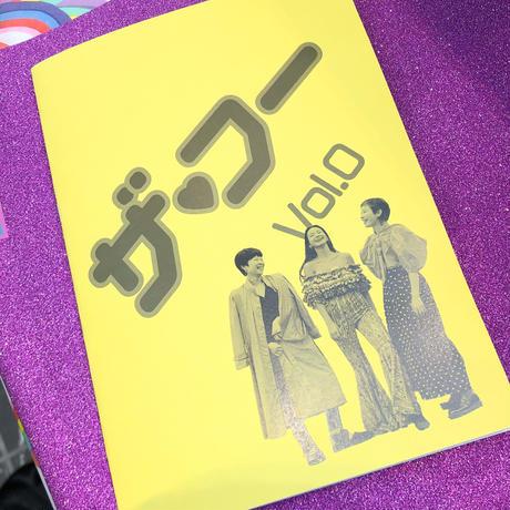 <tiny企画!>自己肯定感爆アゲ!ステッカー5枚セット+ザ・フーzine vol.0