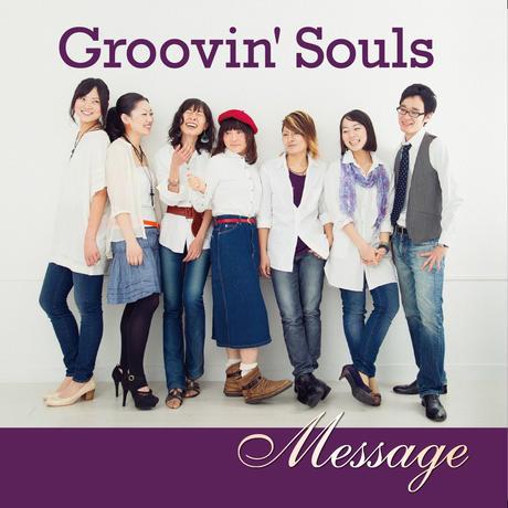 【カード販売】Groovin' Souls / Message