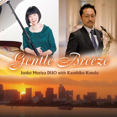 【カード販売】守屋 純子 / Gentle Breeze Junko Moriya DUO with Kazuhiko Kondo