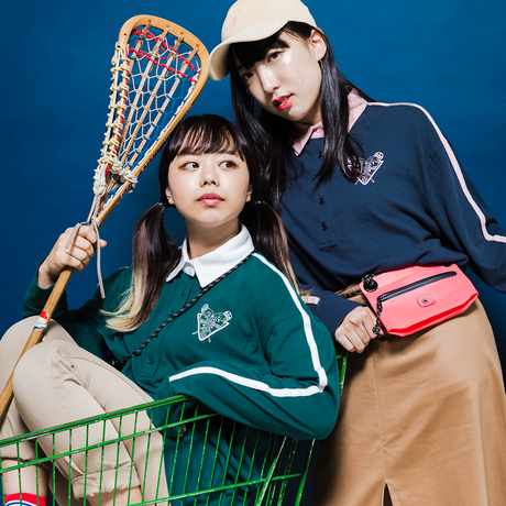jmx #daisukyyclub RUGBY SHIRT //  DEEPGREEN