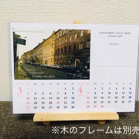 卓上カレンダー 2019【送料無料】