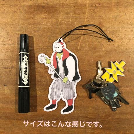 """[五木田智央] """"海賊男"""" エアフレッシュナー"""