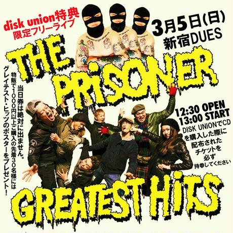 8th : GREATEST HITS -COVERS- (CD)  2017/02/08