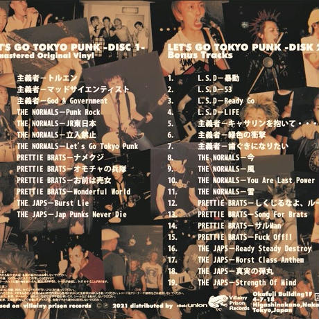 """""""LET'S GO TOKYO PUNK"""" re-issue 2CD"""