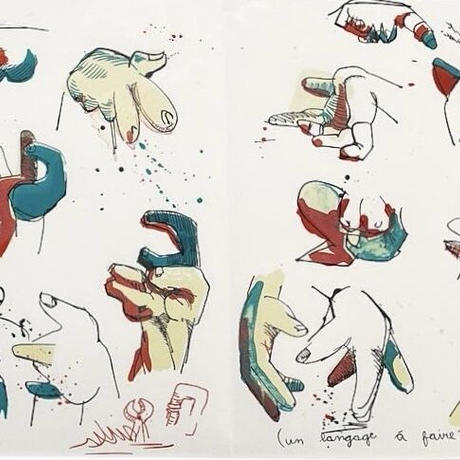 Fingers lithograph 60's - 70's