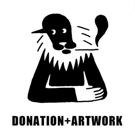 DONATION (寄付100,000円)+画像