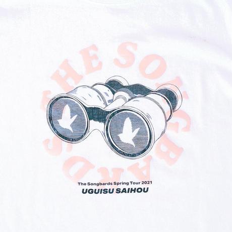 ウグイス再訪Tシャツ[ホワイト]