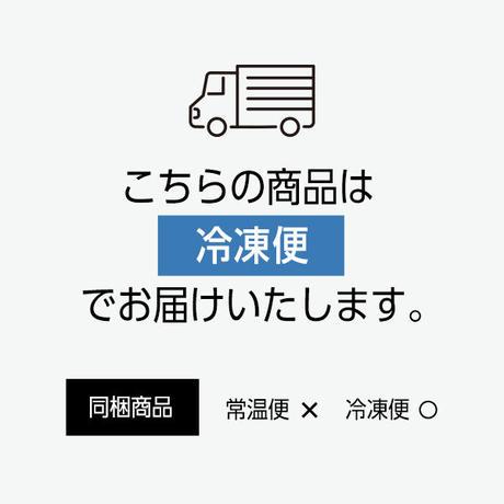大人のセット 6個(ラム酒×モンブラン×ママヒーロー 各2個)
