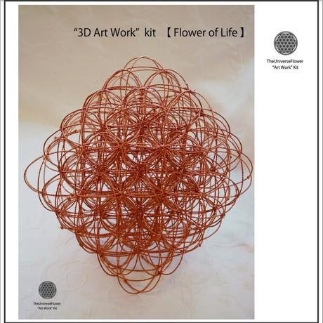 """3D Art Work"" Kit  【 Flower of Life  :Completed set 】"