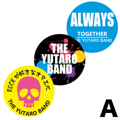 THE YUTARO BAND 缶バッヂ3個セット