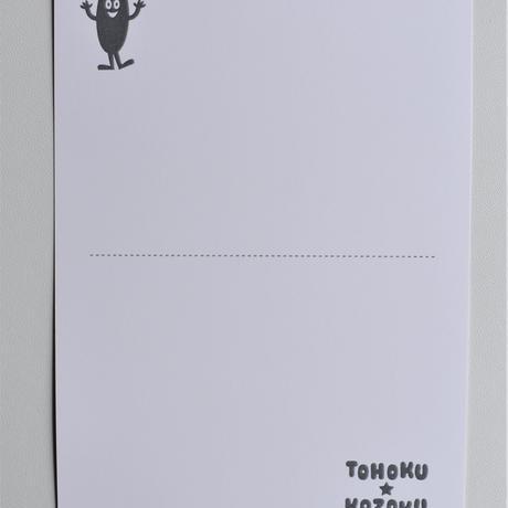 ポストカード(くもり晴れ)