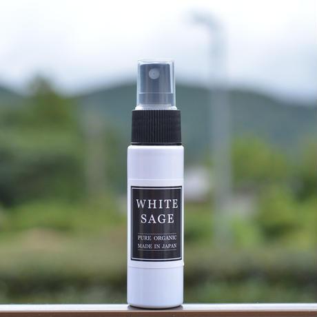 自然栽培ホワイトセージ ピュアアロマスプレー(浄化スプレー) 20ml