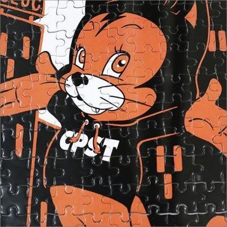 【CAPTAIN STREET】 CATKUN パズル