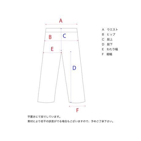 5d43ec3c8e69190b875caf79