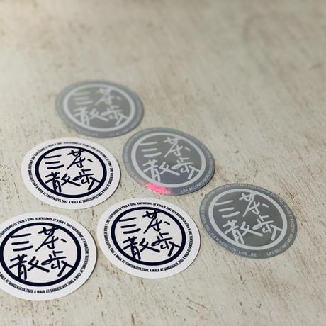 三茶散歩ステッカー(6枚/セット)