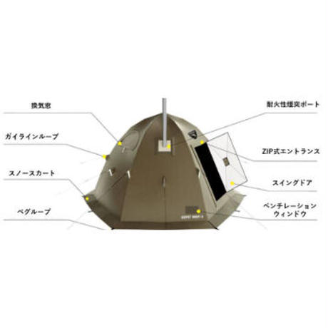 Bereg MFP 3 テント 12月発売予定