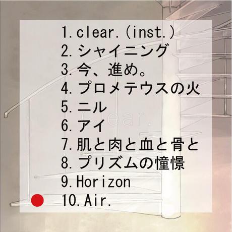 ミズイロノアカ/Clear.収録曲 10.Air. <1曲ダウンロード>