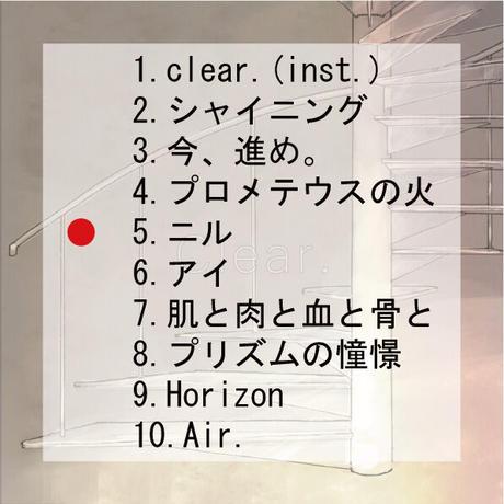 ミズイロノアカ/Clear.収録曲 5.ニル <1曲ダウンロード>