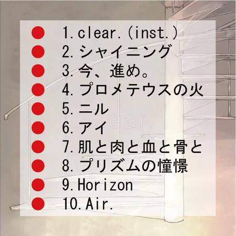 ミズイロノアカ/Clear. <全曲ダウンロード>