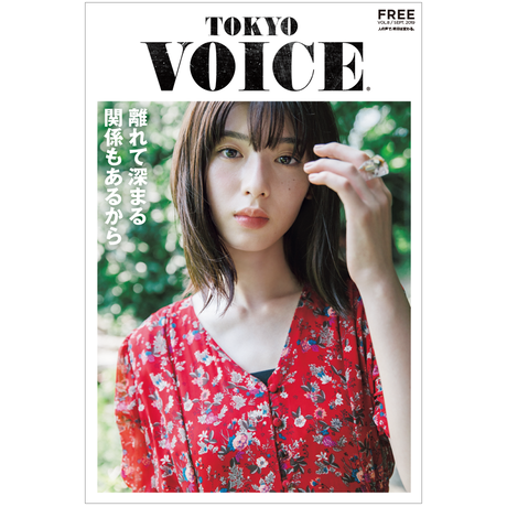 TOKYO VOICE Vol.8 ※税込・送料込