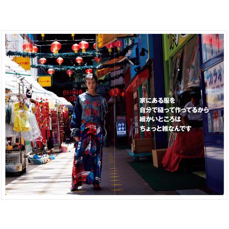 TOKYO VOICE Vol.5 再販 ※税込・送料込