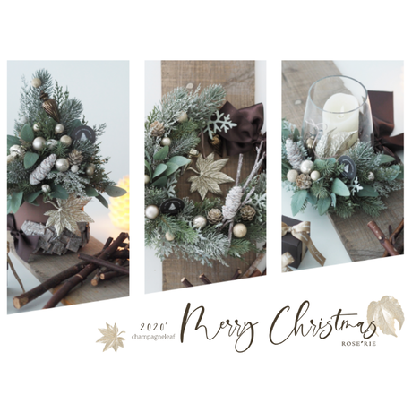 Merry Christmas2020' Candle arrangement【レッスンキット】★☆☆