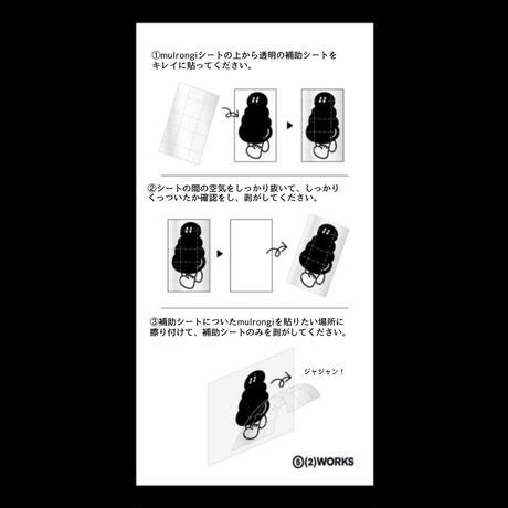 [52WORKS]mulrongi seat stiker