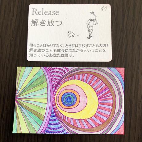 【お試し限定30名】タイワdeアート