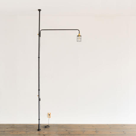 202 Lamp Arm L - Black