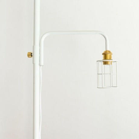 201 Lamp Arm S - White
